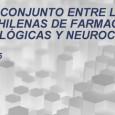 Esta iniciativa, inedita en nuestro país, se realizará desde el 22 al 25 de Septiembre en Coquimbo, IV Región, Chile.